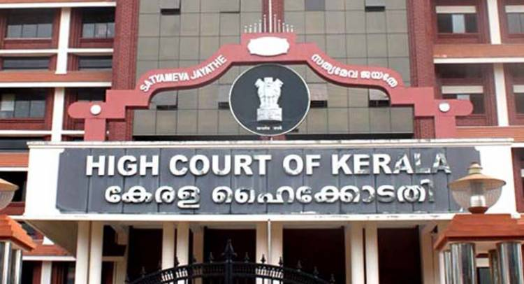 Kerala HC: Special Fee For Enrolment Of Retired Employees By Bar Council Illegal