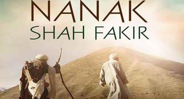 SC clears screening of movie on Guru Nanak but producers not to show it in Punjab