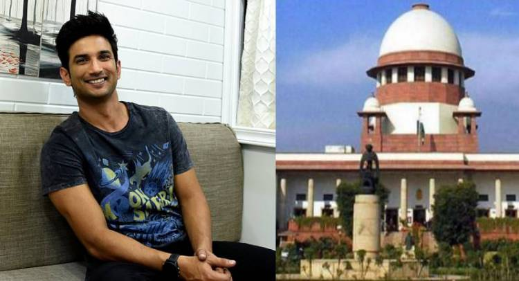 SUPREME COURT UPHOLDS FIR FILED BY FATHER OF SUSHANT SINGH RAJPUT IN BIHAR